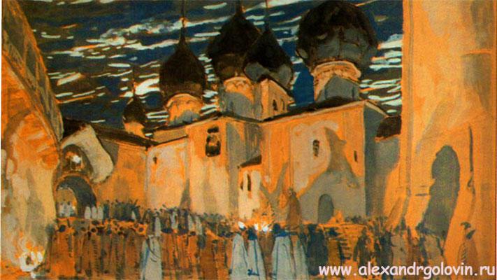 Вече в Псковском Кремле. Лунная ночь (Головин А.Я.)