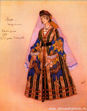 Эскиз костюма Катерины из Грозы Островского