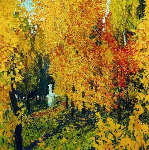 Осень (Головин А.Я.)