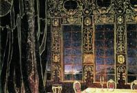 Столовая в доме Дон Жуана. 1910