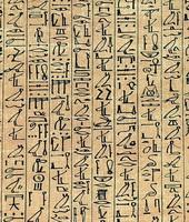 Египетские иероглифы, логограммы по происхождению