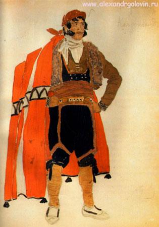 Эскиз костюма котрабандиста