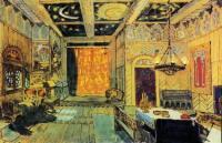 Хоромы княгини. 1900