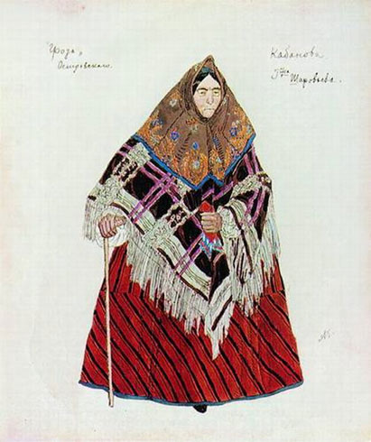 Кабанова (Головин А.Я.)