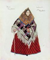 Кабанова. 1916