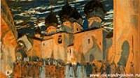 Вече в Псковском Кремле.Лунная ночь.1901