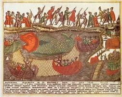 Ловля кита в белом море (1760-е г.)