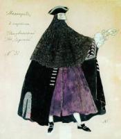 Баута. Неизвестный. 1917