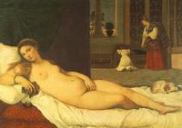 Венера Урбинская (Тициан, 1538 г.)